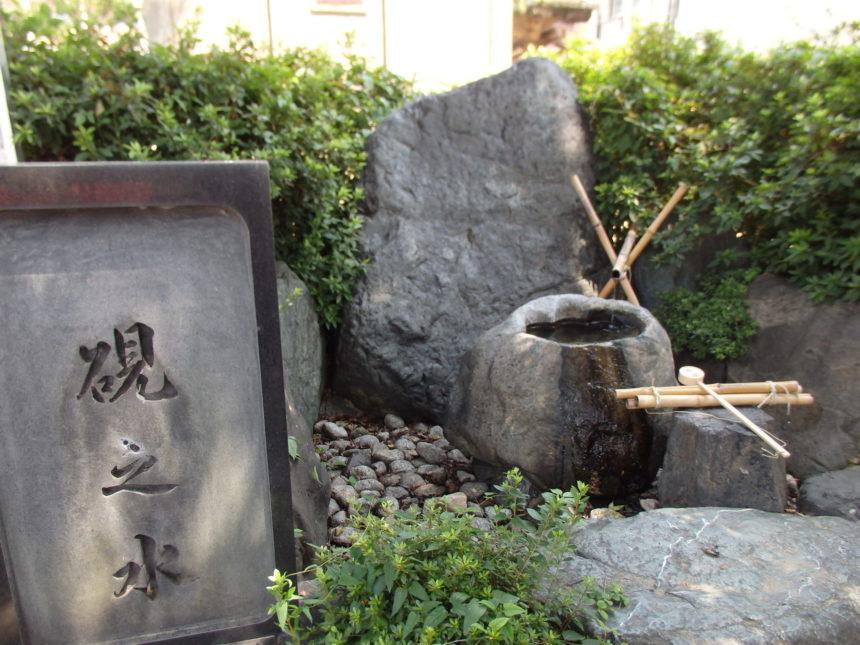 菅原道真が幼少の頃に勉強や書道に使った水
