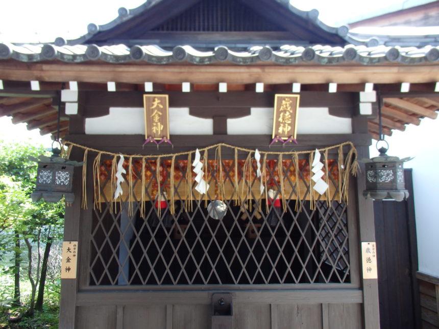 大金神神社・歳徳神社