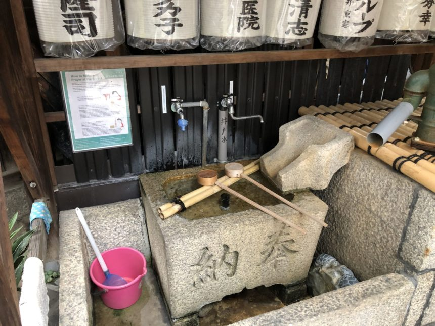白山神社の手水舎