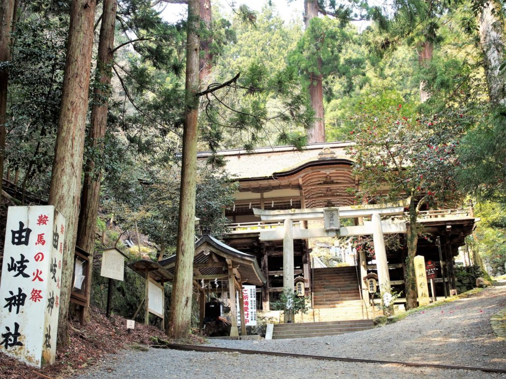 鞍馬寺の参道にある由岐神社