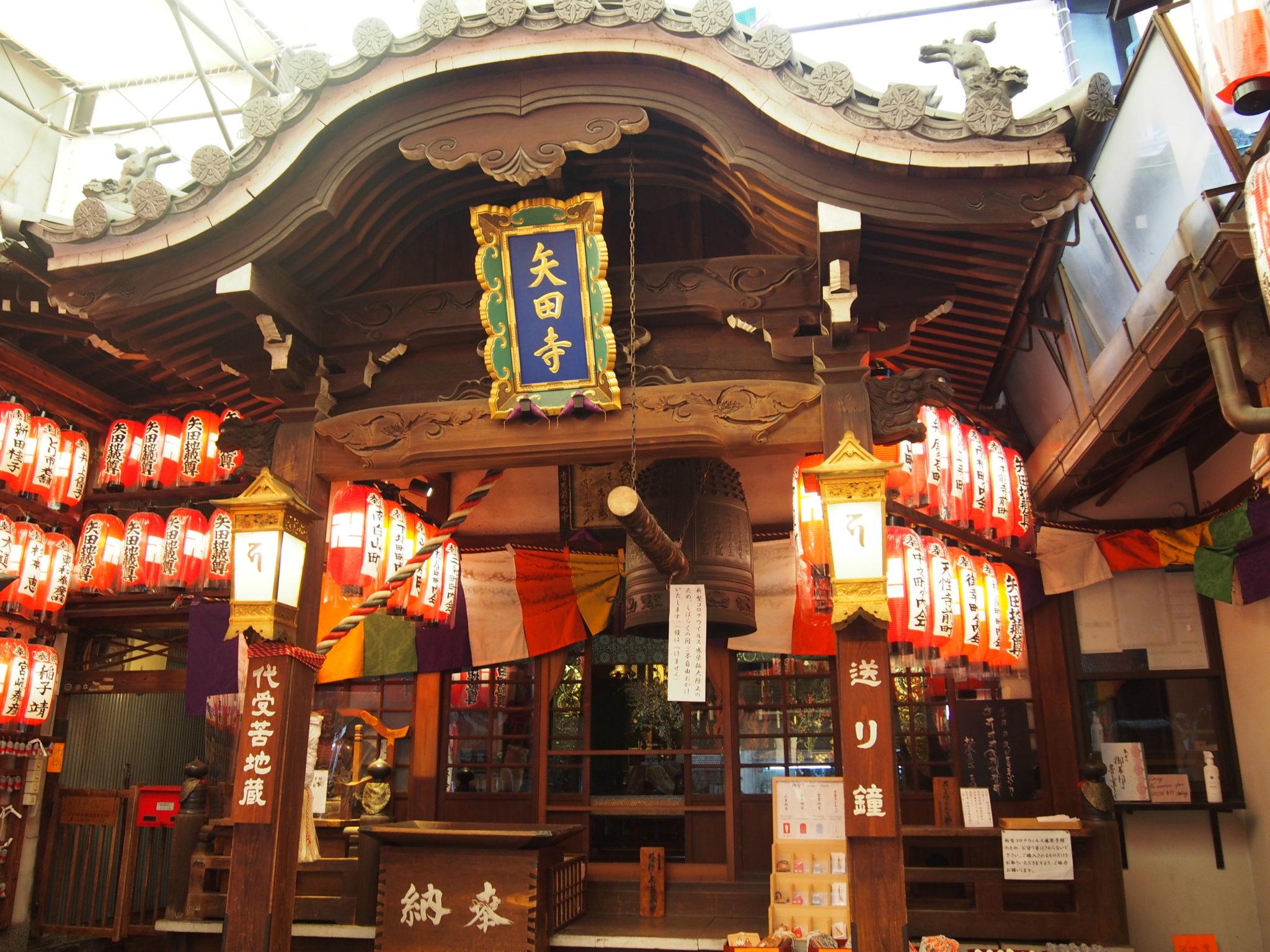 矢田寺の送り鐘
