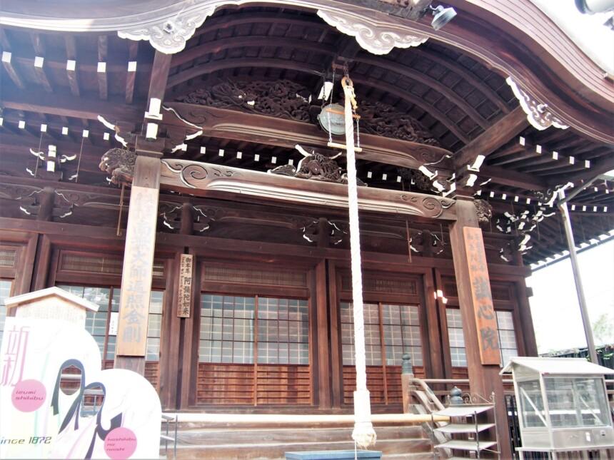 誠心院の本堂