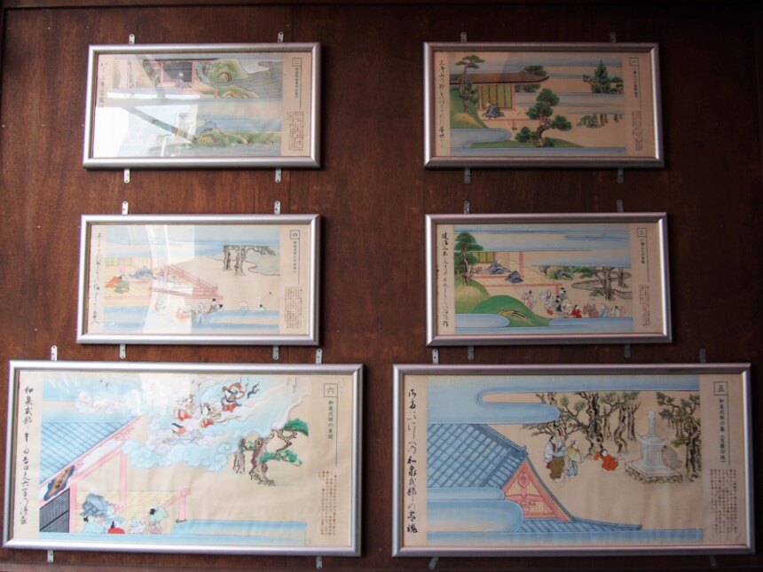 「和泉式部縁起絵巻」展示の一部