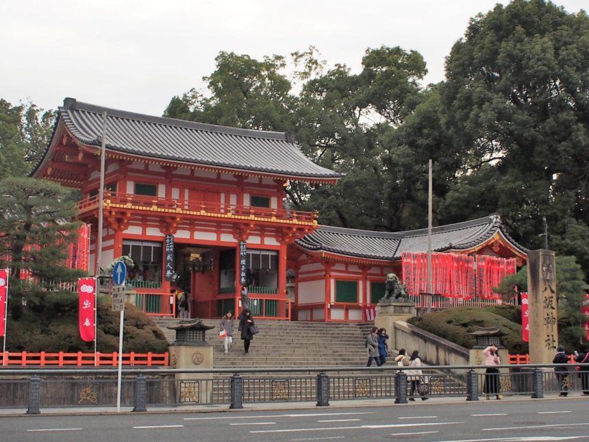 厄除け・疫病退散の八坂神社