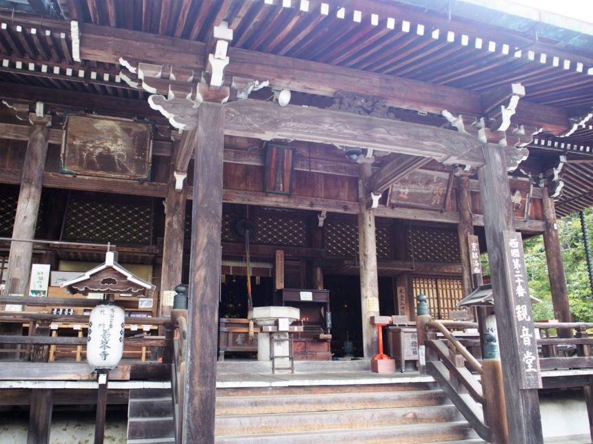 善峰寺の観音堂
