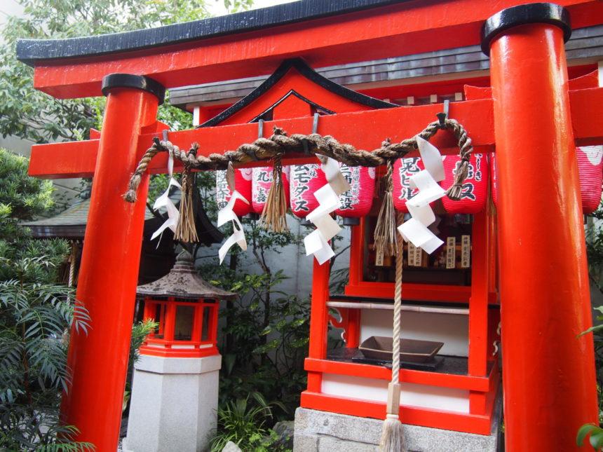 日之出稲荷神社(ひのでいなりじんじゃ)