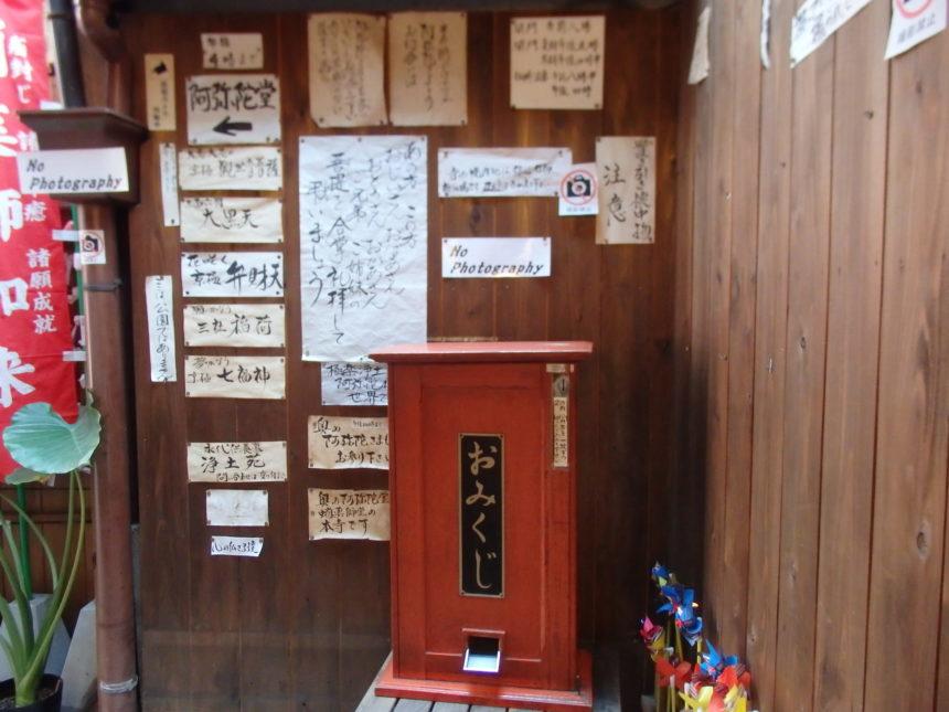 本寺「阿弥陀堂」へお参りしましょう