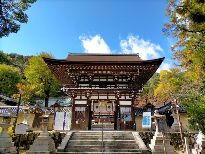 松尾大社の楼門