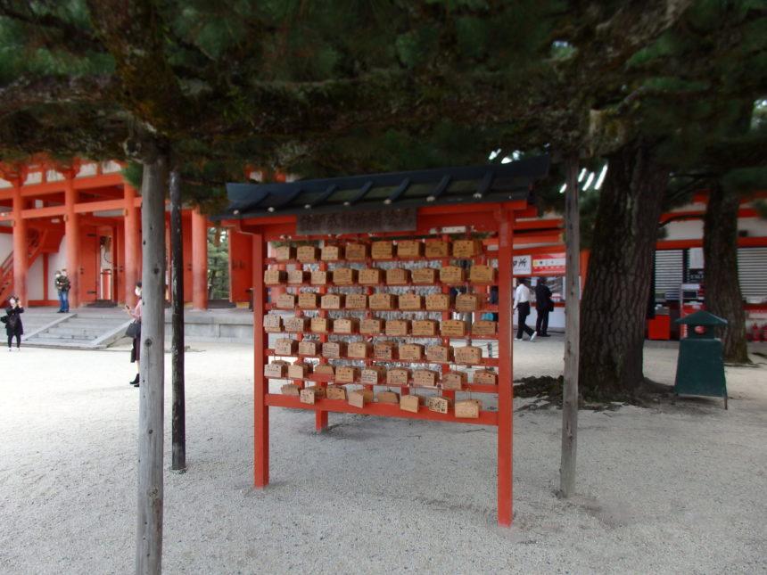 平安神宮の絵馬掛け所