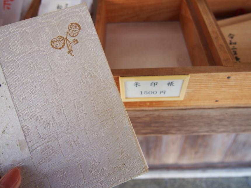 松尾大社のオリジナルご朱印帳「酒樽柄」