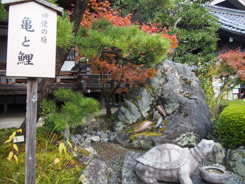松尾大社「神使の庭」