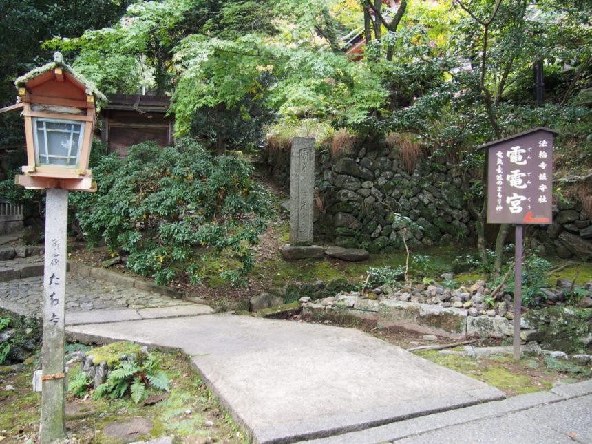 山門から本堂へ石段の中腹にある電電宮