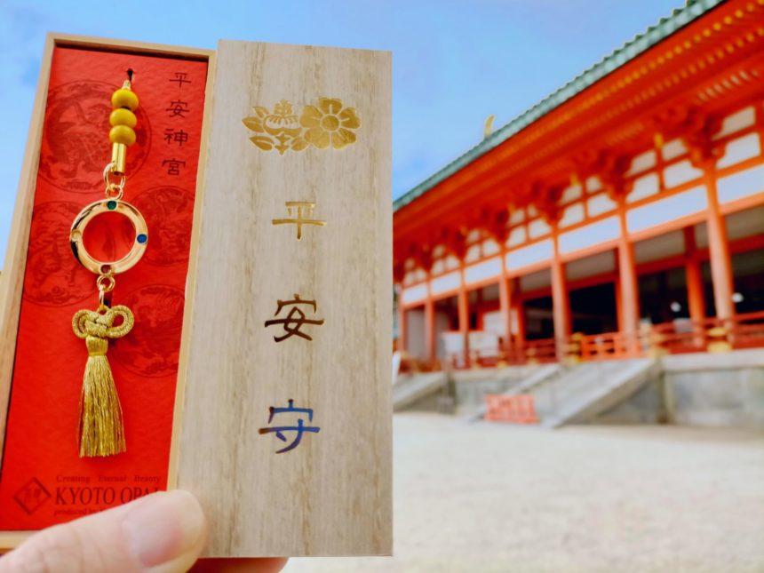 四色の京都パールが四神を表している「平安守」