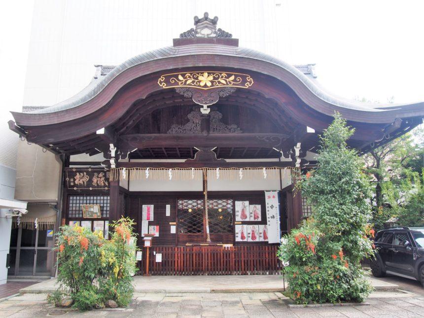 京都大神宮の本殿