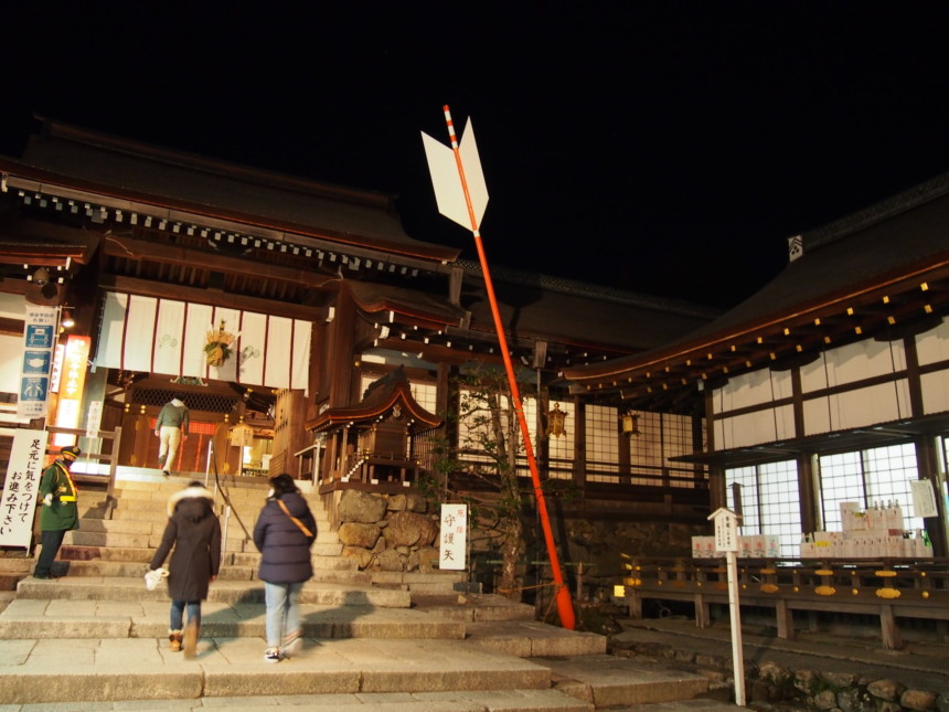 上賀茂神社の大きな厄除け守護矢