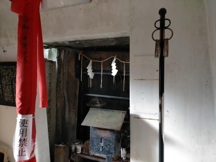 白龍弁財天と錫杖