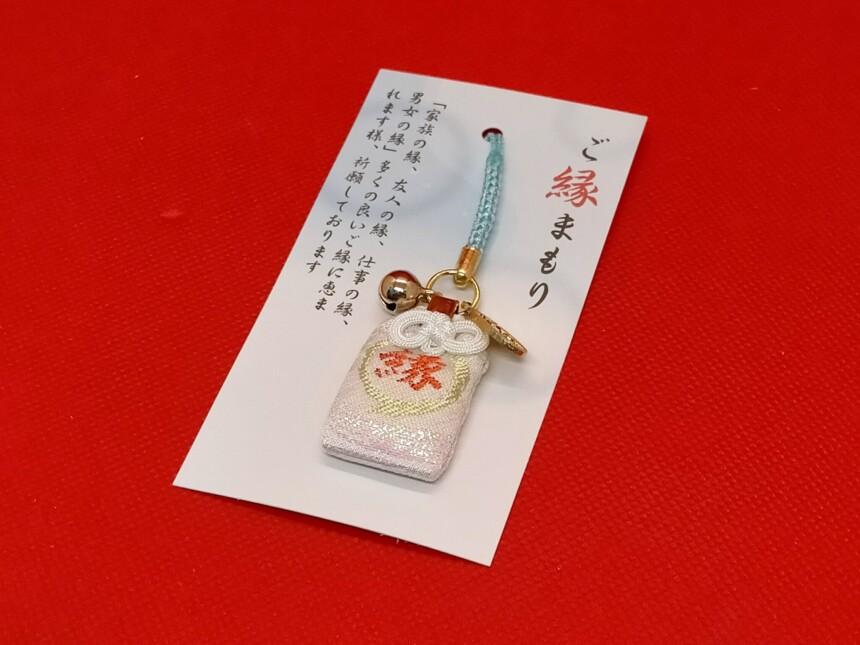 櫟谷七野神社「ご縁おまもり・縁切り」