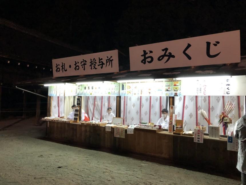 寂しく映る上賀茂神社の授与所
