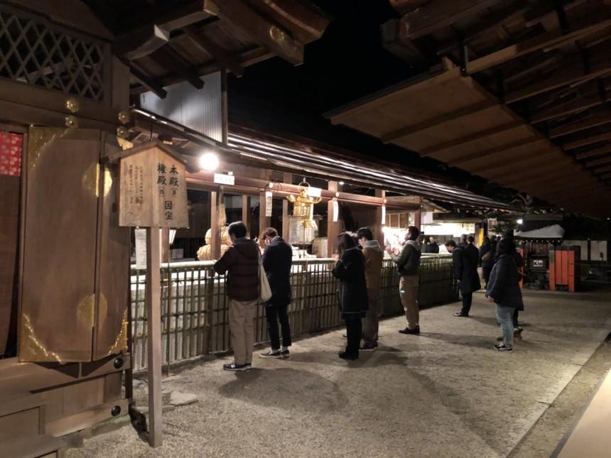 上賀茂神社の本殿参拝