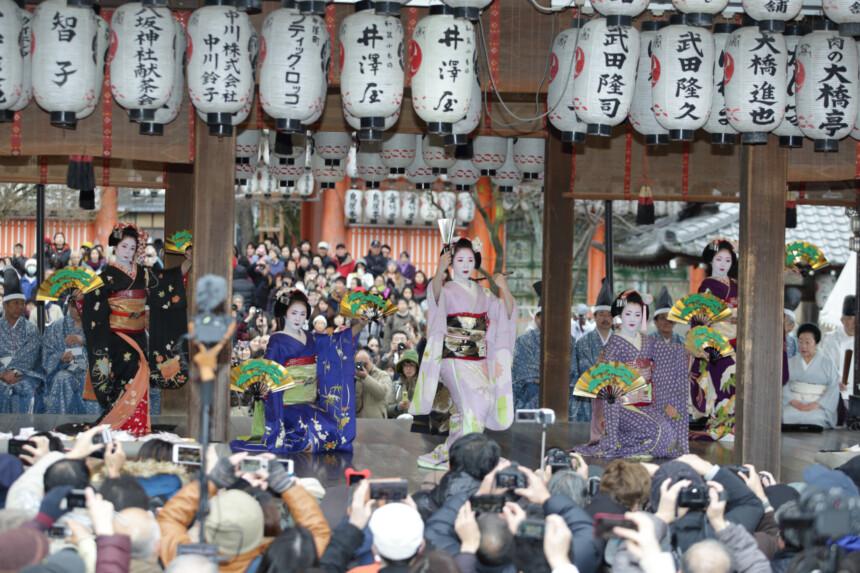 八坂神社節分祭「舞踊奉納」の様子