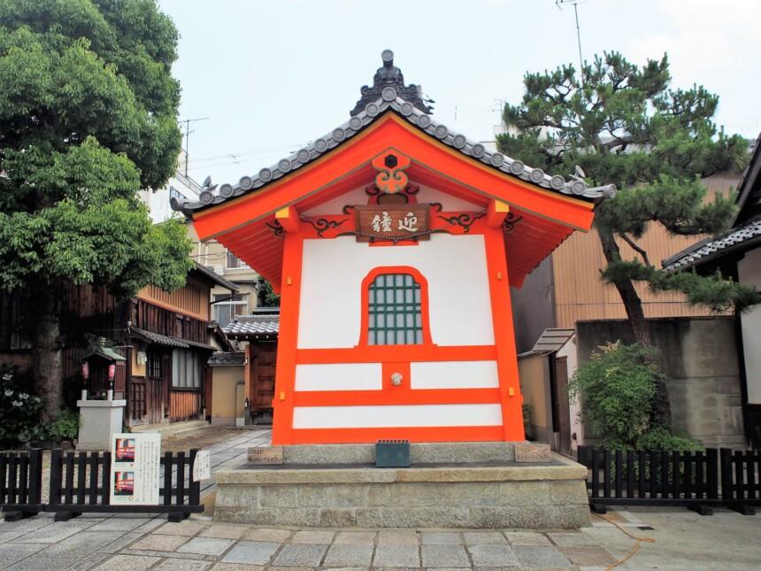 六道珍皇寺の「迎え鐘」