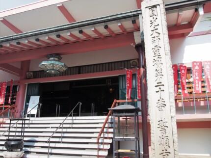 誓願寺の本堂