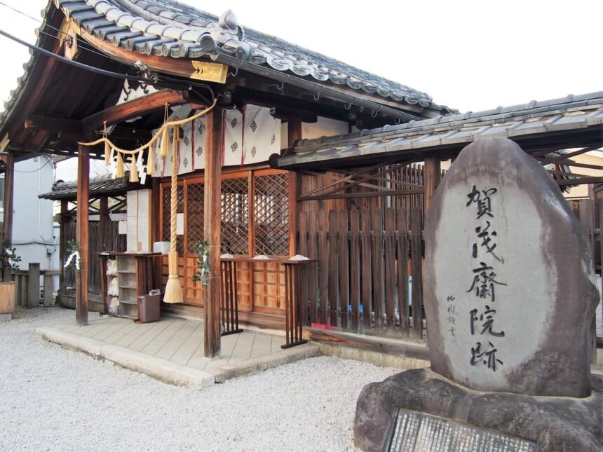 櫟谷七野神社の社殿